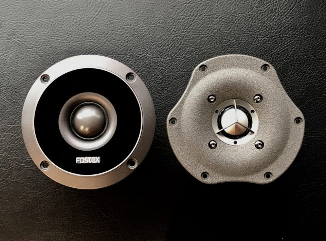 FOSTEX 6.5″ 2way Project Phase 1 (Project Launch) Text 3/5