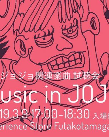 Music in JOJO