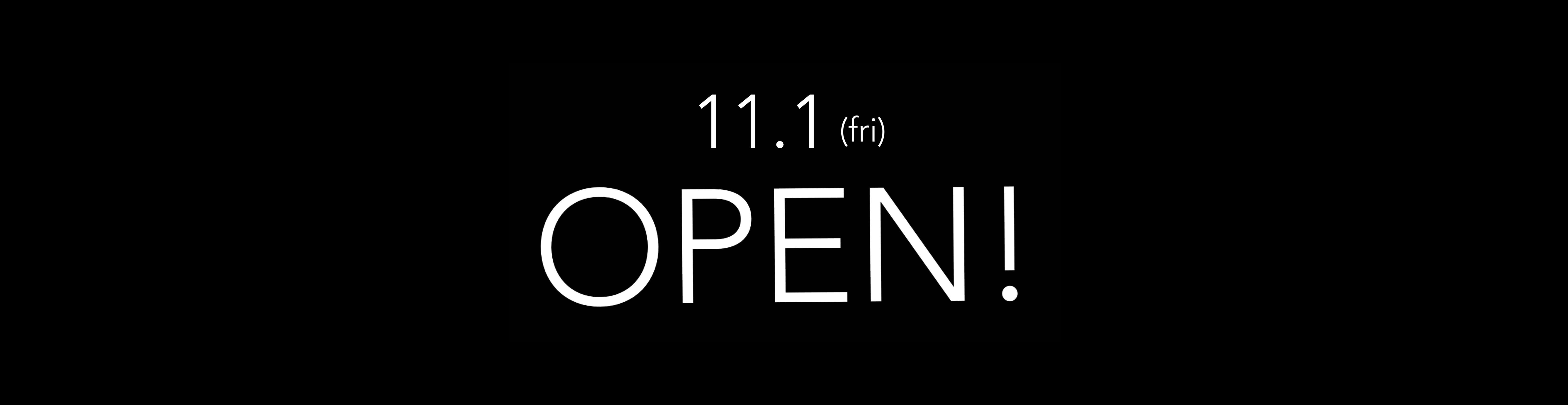 11月1日、試聴スペースをオープンします